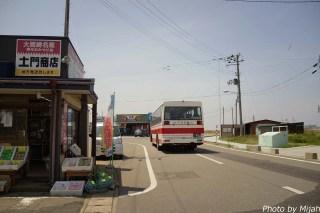 下北バス旅24