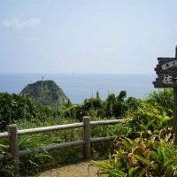 青春18きっぷで行く下関・鹿児島への旅4 ~3日目・本土最南端の地「佐多岬」へ~