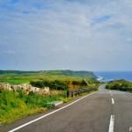与那国島への旅 ~レンタサイクルで島内を周遊する~