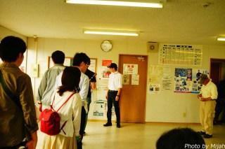 ainoshima-umashima-access04