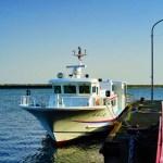 愛媛県・青島(猫島)への旅 ~移動の注意点と旅の行程~
