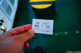 ainoshima-umashima-access17