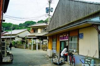ainoshima24