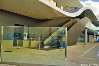 aichi-kouku-museum01