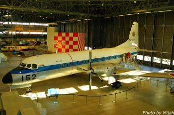 aichi-kouku-museum20