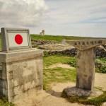 日本最南端の有人島・波照間島(ヤギの島)への旅