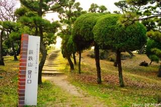 sotetsuyama07