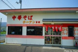 shikokutabi-day4-25