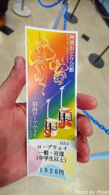 shikokutabi-day4-34