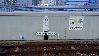 shikokutabi-day4-43