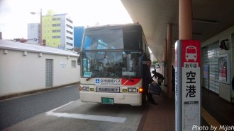 shikokutabi-day1-06