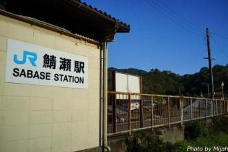 shikokutabi-day3-19