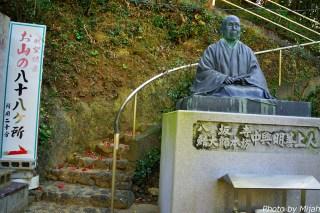 shikokutabi-day3-25