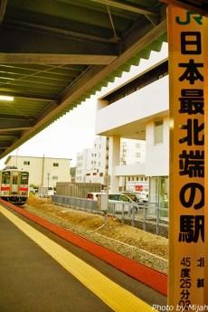 wakkanaieki09