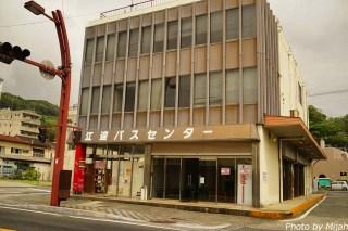 kouzakibana19
