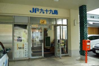 kouzakibana43