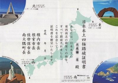 kouzakibana49