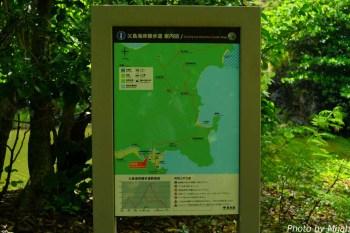 ogasawara-day5-17