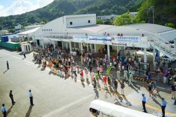 ogasawara-day6-11