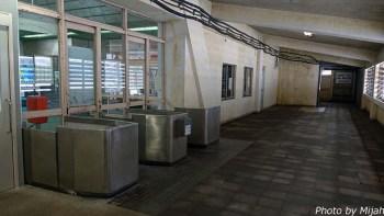 doai-station19