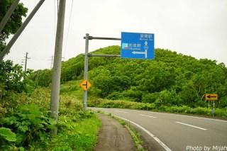 douou-syuyu-day1-1 33