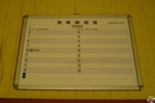 dououseibu-syuyu-day3-16