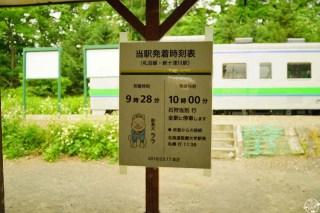 dououseibu-syuyu-day3-17
