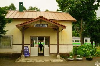 dououseibu-syuyu-day3-27