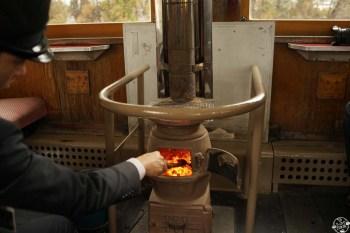stove-train27