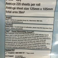 Toilet Rolls (Toilet Tissue), Tissues, Wet Wipes, anti-bacterial hand gel, household clothes and Kitchen Towels produced in the UK