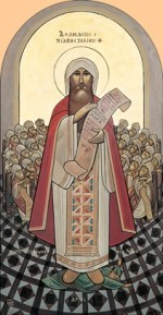 Icon of St. Athanasius the Apostolic