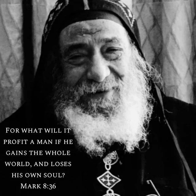 """""""You have one soul- if you gain her you will have gained everything and if you lose her you will have lost everything."""" - H.H. Pope Shenouda III #coptic #orthodox #popeshenouda"""