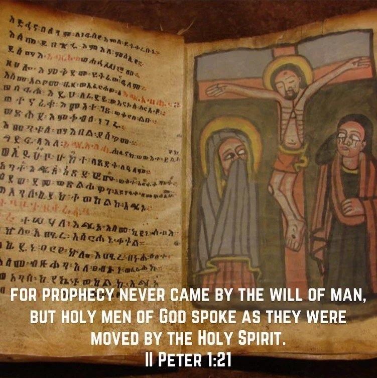 """If you believe what you like in the scriptures and reject what you don't like its not the scripture that you believe in but yourself"" – St. Augustine #coptic #orthodox #holyscripture #bible #HolySpirit #apostlesfast"
