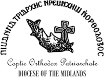 Coptic Orthodox Diocese of the Midlands, U.K.
