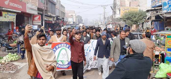 Rally against the death sentence of pervez musharraf in sahiwal by the civil society