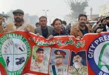 agitation against pervez musharraf death sentence