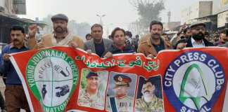 agitation against pervez musharraf death sentence
