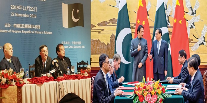 Trump, CPEC and security