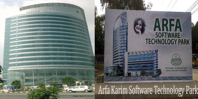 arfa karim technology park tower in lahore