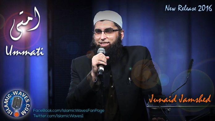 junaid jamshed reciting naat