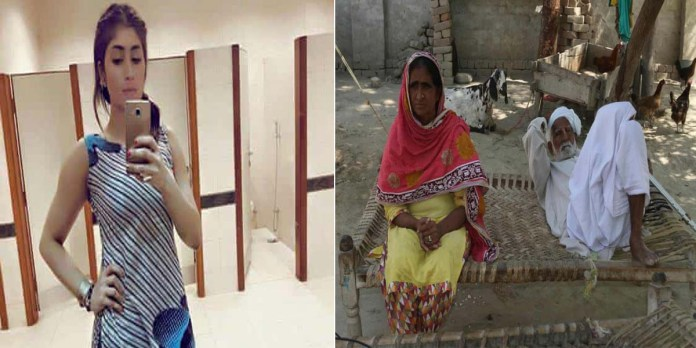 qandeel baloch and her parents