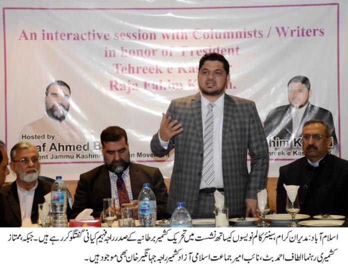 Raja Faheem Kiani addressing the columnists meeting