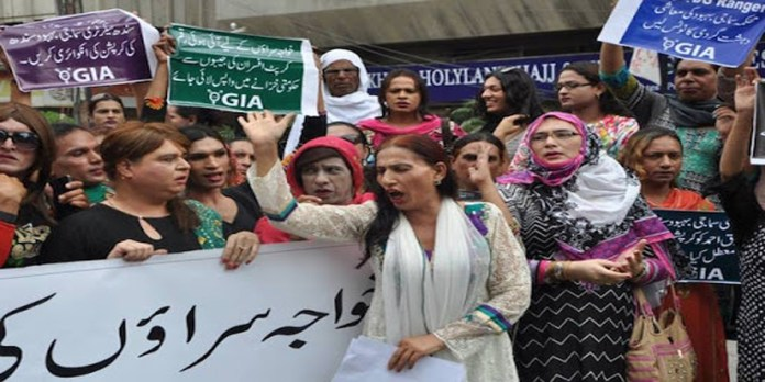 Problem of transgender discrimination in pakistan
