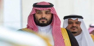 Prince Faisal bin Abdullah detained