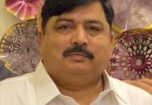 Javed Hassan Hashmi