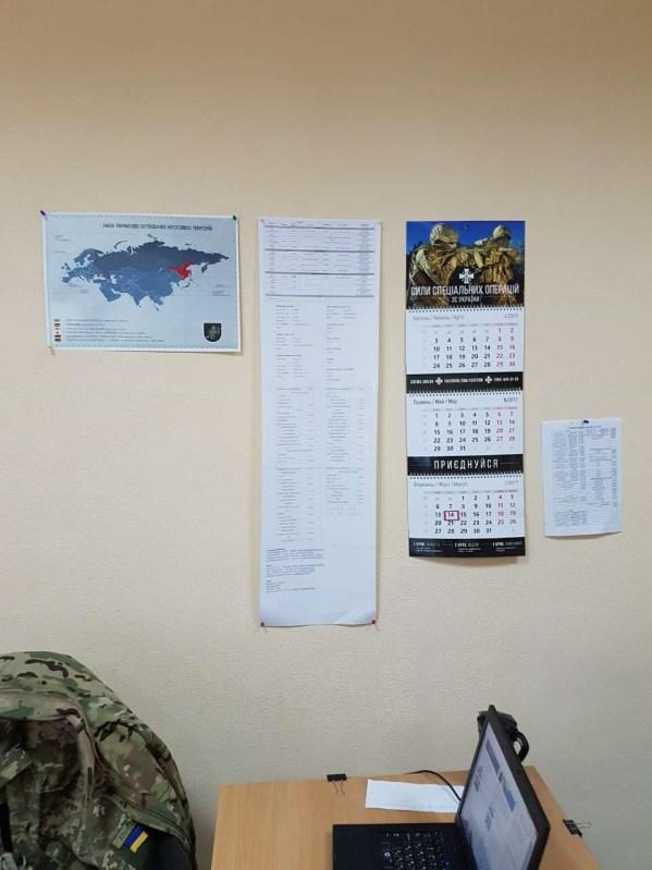 Dans un bureau du commandement OPsI des FOS