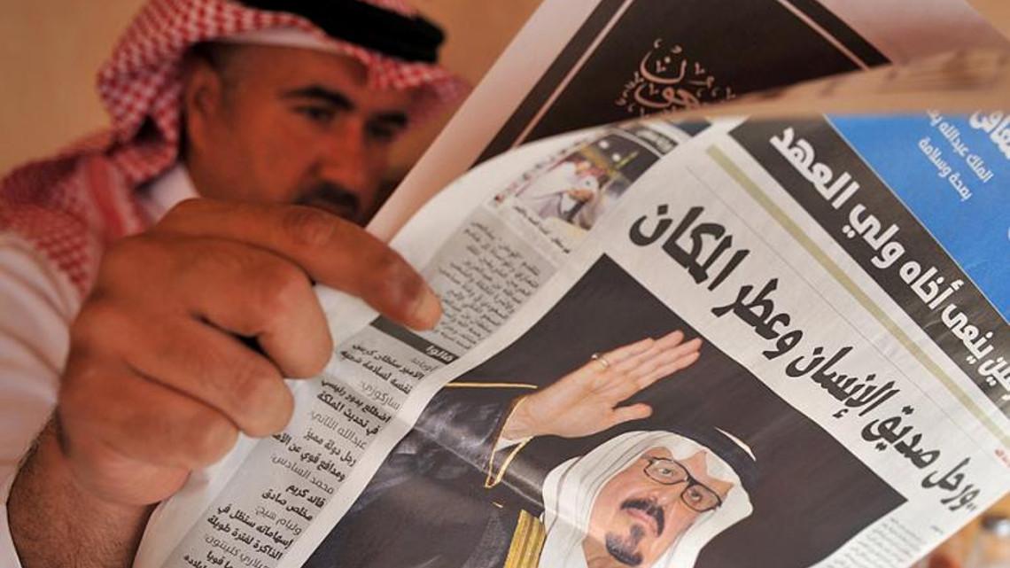 Саудівські медіа