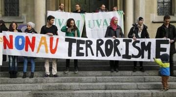 Ні тероризму