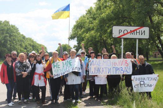 Піший похід медиків міста Ромни на Київ