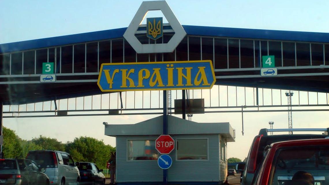 КПП Гоптівка